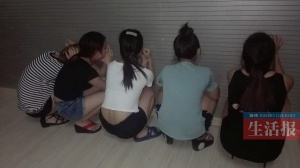 宾阳打掉两个卖淫团伙 组织者用专车接送失足妇女