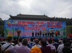 广西忻城县第一书记扶贫农产品巡展活动启动