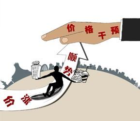 """[漫画]南宁:""""两会""""期间实行临时价格干预"""
