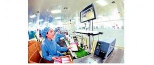 高枫:培育中医药民族医药产业