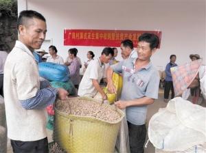 产业互助会助推贫困村产业发展