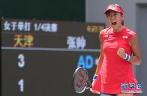 全运网球女子单打四分之一决赛 张帅2:1胜鲁晶晶
