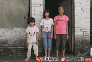 儿子丈夫身亡儿媳离家出走 阿婆独自抚养五个孙女