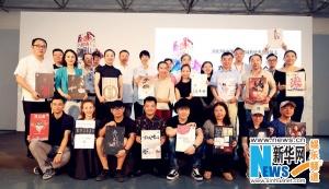2017年全国小剧场戏剧优秀剧目展演9月开幕