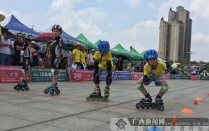 庆祝撤市建区 2017宜州首届青少年轮滑邀请赛开赛