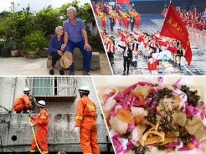 8月28日焦点图:浦北夫妻双双年过百 相濡以沫九十载