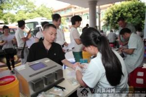 邕宁区98名干部职工参加无偿献血