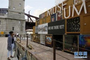 芝加哥河上的浮动博物馆