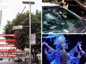 8月30日焦点图:多功能!智慧路灯杆亮相南宁街头
