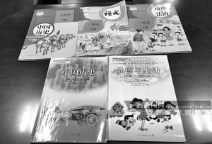 广西中小学3个科目统编教材解读