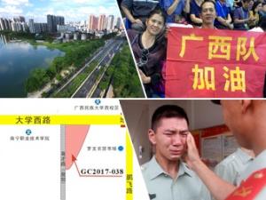 """8月31日焦点图:南宁""""学府书香第一路""""恢复通车"""