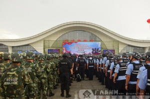 防城港1000名反恐力量宣誓保平安