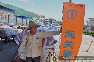 防城区:数千边民在家门口做起老板
