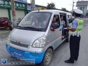 8座面包车挤11人 司机被罚700元扣12分驾照降级