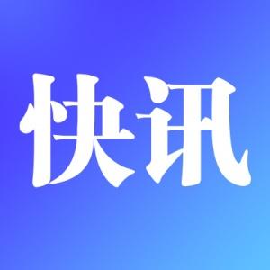 广西消费市场提质扩容加快 推动广西特产行销全国