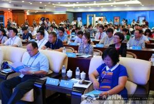 """建设""""一带一路""""空间信息走廊 促进产业国际化发展"""