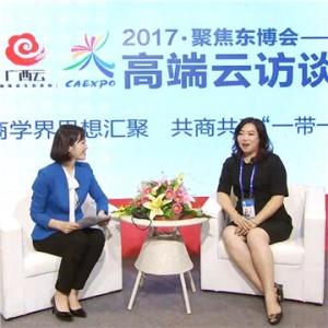 专访太库科技全球CEO:黄海燕