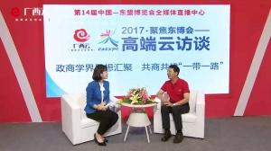 专访华大基因农业集团首席运营官:刘英杰