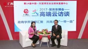 专访泰国华人青年商会顾问:陈少敦