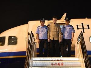 """涉嫌贪污千万""""红通""""人员马林被遣返回国"""