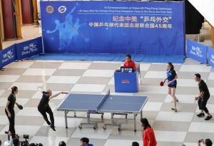 """纪念中美""""乒乓外交""""中国冠军队亮相联合国"""