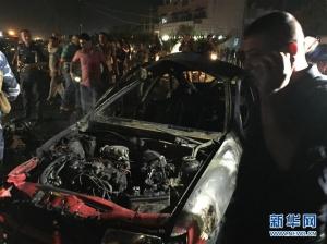 伊拉克基尔库克市发生汽车炸弹袭击