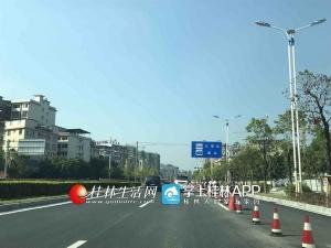 桂林东二环路东侧机动车道9月18日全线开放交通
