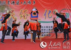 金秀大樟乡举办首届民俗文化旅游节