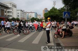 农行柳州柳江支行组织开展文明城市志愿服务活动