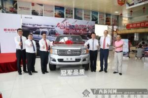 郑州日产锐骐新一代柴油长货箱版正式上市