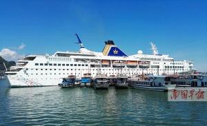 广西首艘跨国邮轮停航 游客等几个小时上不了船