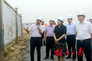 全区民航重大项目建设推进会在梧州市召开