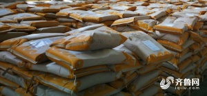 山东口岸退运2.9万美元36吨镉超标韩国进口鱼粉