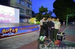 宁明县边防民警开展安全教育影片进校园活动