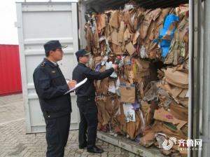 污染!山东8月份退运洋垃圾3500余吨 货值千万元