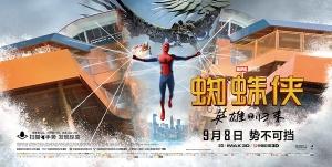 《蜘蛛侠:英雄归来》曝彩蛋 小蜘蛛成家长最爱
