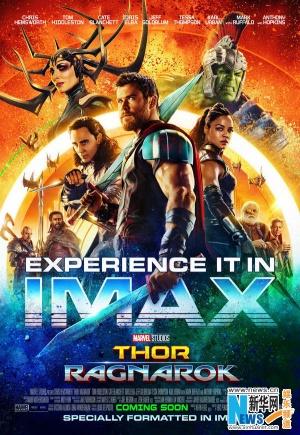 《雷神3》曝IMAX海报众神怒集 全画幅磅礴呈现