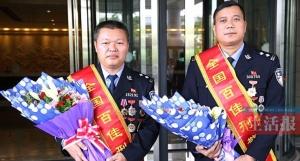 广西3名刑警光荣当选全国公安百佳刑警(图)