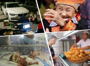 9月26日焦点图:南宁八名飙车嫌疑人被刑拘