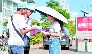钦州市举行网络安全宣传周活动