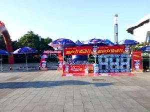 娃哈哈集团助力钦州市第六届运动会