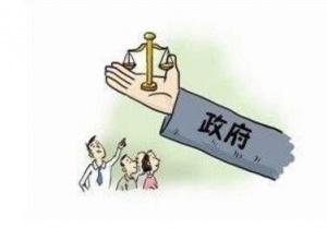 """提升法治政府评估的""""含金量""""和震慑力"""
