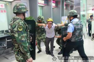 防城港:警方银行联合举行反抢演练