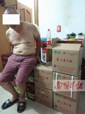 男子造假售假被抓三次 此次因生产假酒被刑拘(图)