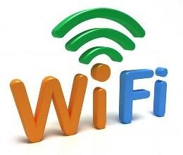 公共场所建免费wifi 利民之举要做细