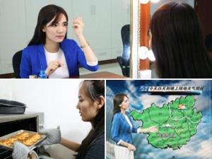 图片故事:气象女主播的中秋月饼