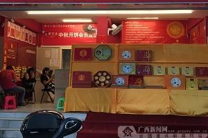 探访南宁月饼市场 传统口味仍受青睐(图)