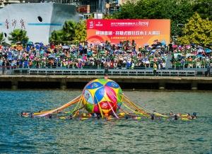 2017柳州国际水上狂欢节欢迎您