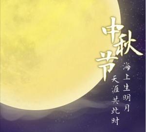 坐飞机赏月成最新潮赏月方式 盘点南宁