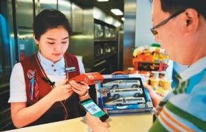 中国互联网发展这五年:动动手指 让生活更便利